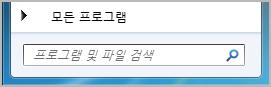 윈도우 검색창.png